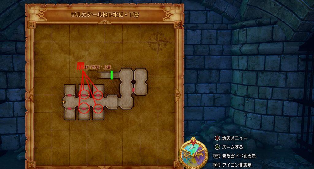 ドラゴンクエスト11の『さいごのカギ』で開けられる『デルカダール地下牢獄・下層』の全体マップです。