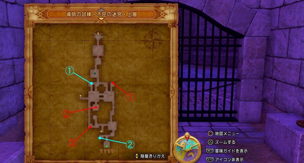 ドラゴンクエスト11の『導師の試練・不屈の迷宮・上層』の全体マップです。