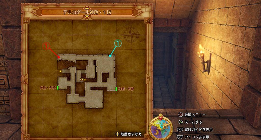 ドラゴンクエスト11の『デルカダール神殿・1階』のフィールドマップです。