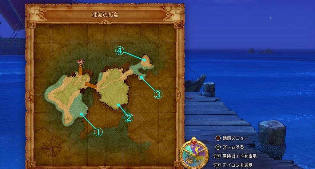 ドラゴンクエスト11の『北海の孤島』のフィールドマップです。
