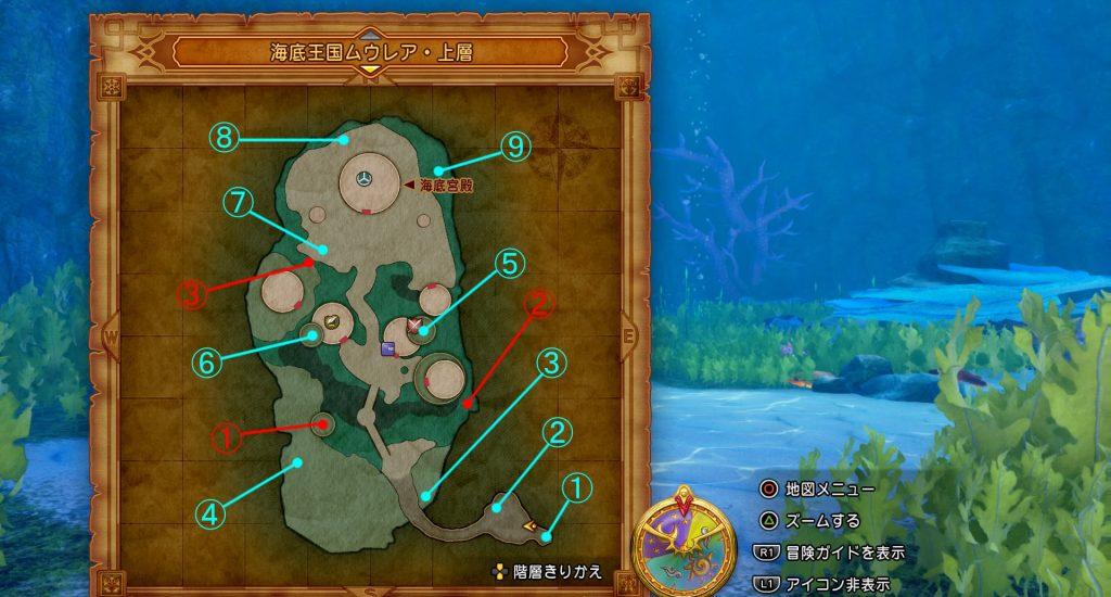 ドラゴンクエスト11の『海底王国ムウレア・上層(後半)』の全体マップです。