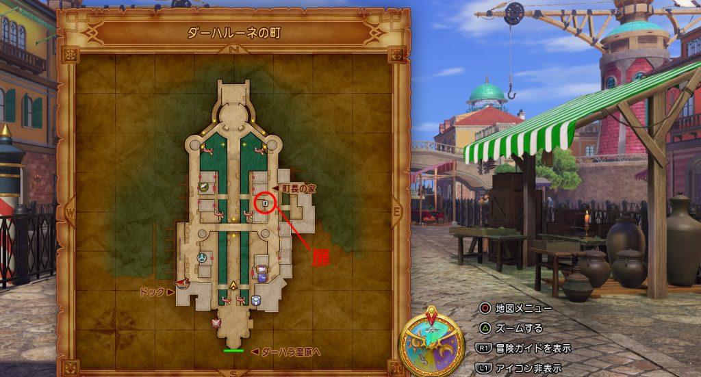 ドラゴンクエスト11の『さいごのカギ』で開けられる『ダーハルーネの町』の全体マップです。