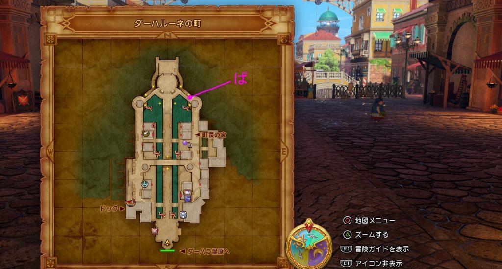 ドラゴンクエスト11の『ぱふぱふ』が発生する『ダーハルーネの町』の全体マップです。