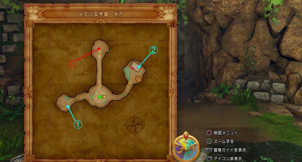 ドラゴンクエスト11の『メダル女学園・井戸』の全体マップです。