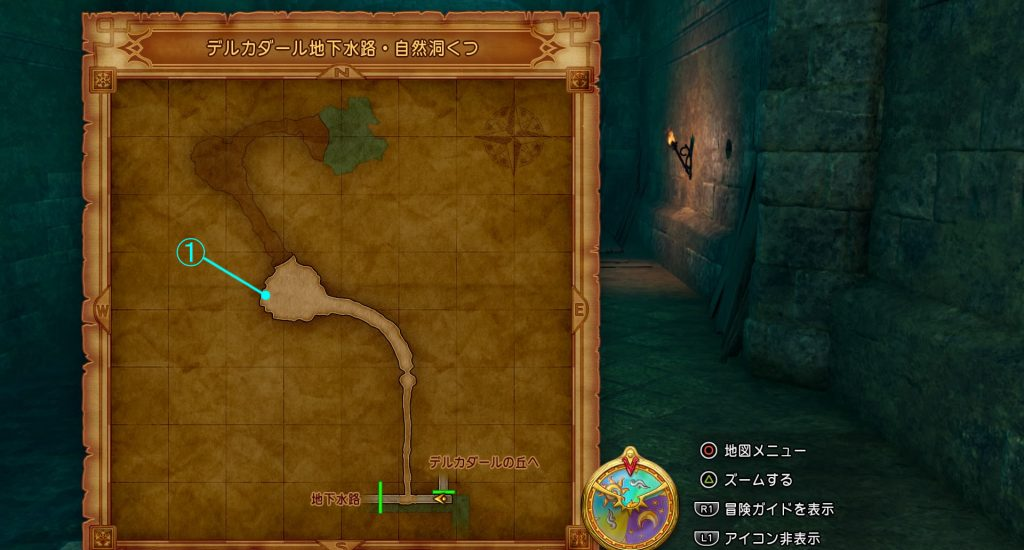 ドラゴンクエスト11の『デルカダール地下水路・自然洞くつ』の全体マップです。