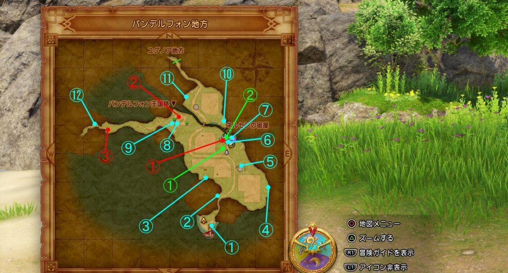 ドラゴンクエスト11の『バンデルフォン地方』のフィールドマップです。