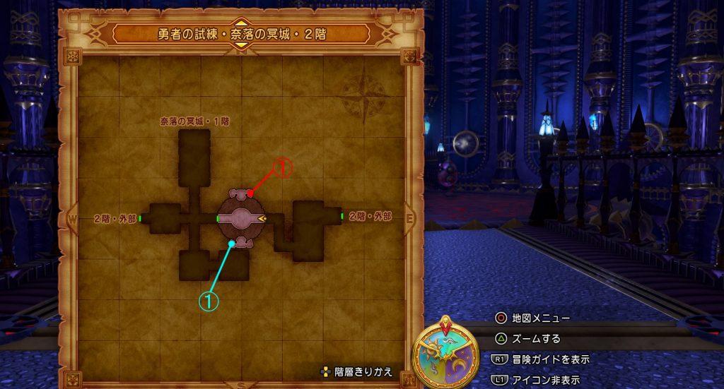 ドラゴンクエスト11の『勇者の試練・奈落の冥城・2階(中央)』の全体マップです。