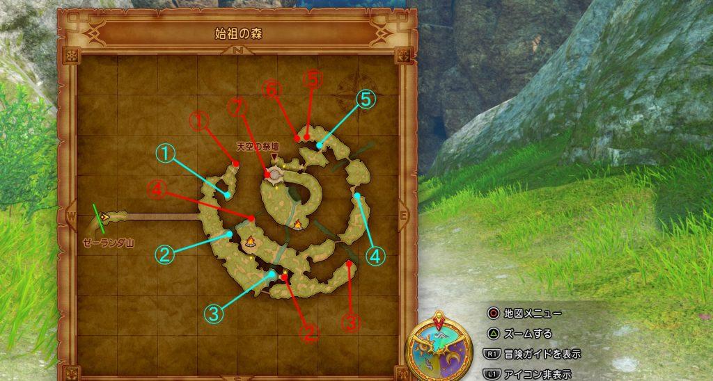ドラゴンクエスト11の『始祖の森』の全体マップです。