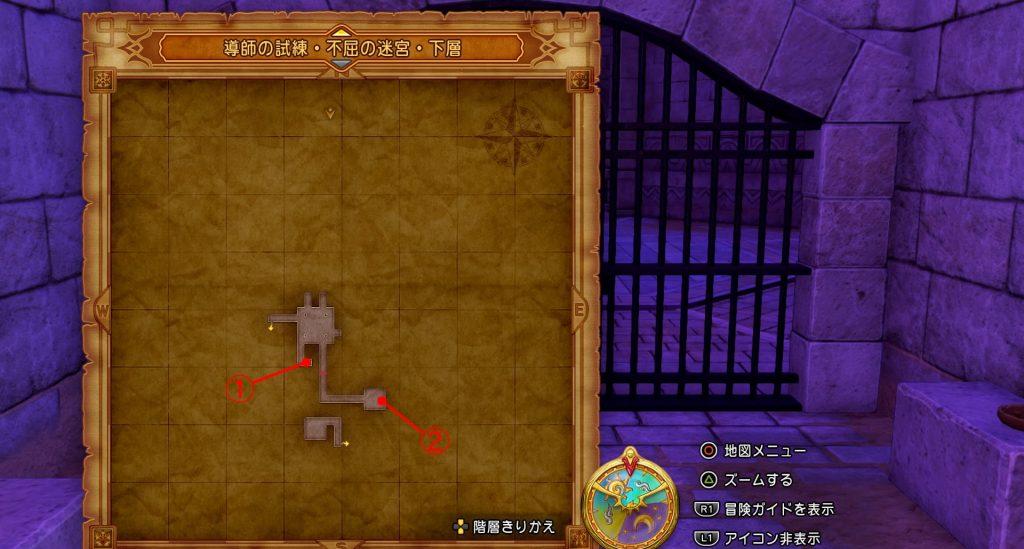 ドラゴンクエスト11の『導師の試練・不屈の迷宮・下層』の全体マップです。