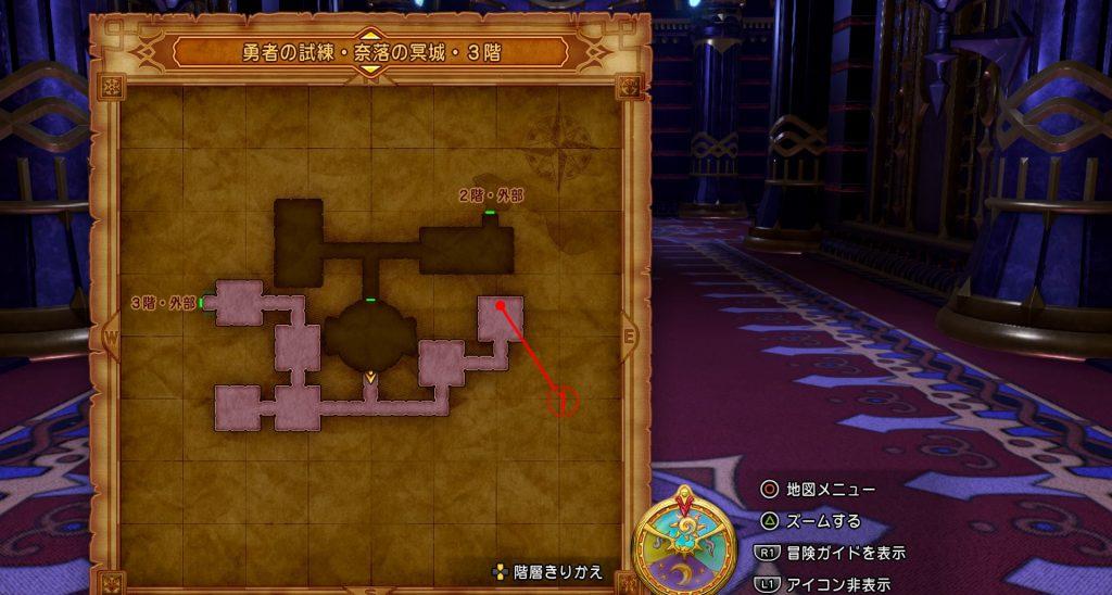 ドラゴンクエスト11の『勇者の試練・奈落の冥城・3階(南側)』の全体マップです。