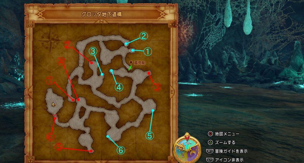 ドラゴンクエスト11の『グロッタの町地下遺構』のフィールドマップです。