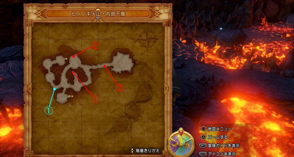 ドラゴンクエスト11の『ヒノノギ火山・内部下層』の全体マップです。