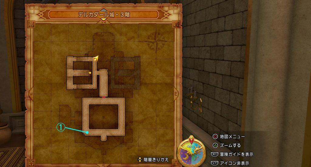 ドラゴンクエスト11の『デルカダール城・3階』の全体マップです。