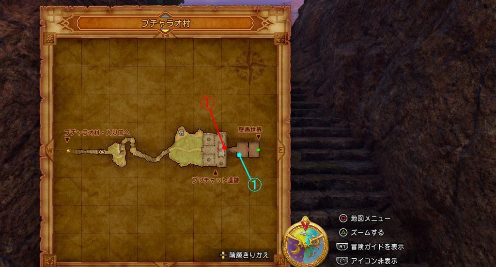 ドラゴンクエスト11の『プチャラオ村(プワチャット遺跡前)』の全体マップです。