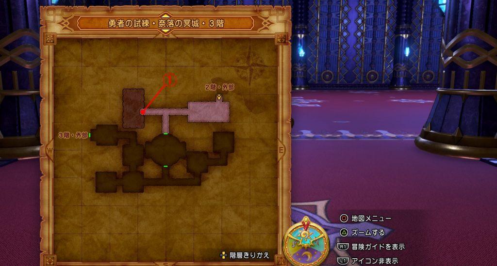 ドラゴンクエスト11の『勇者の試練・奈落の冥城・3階(北側)』の全体マップです。