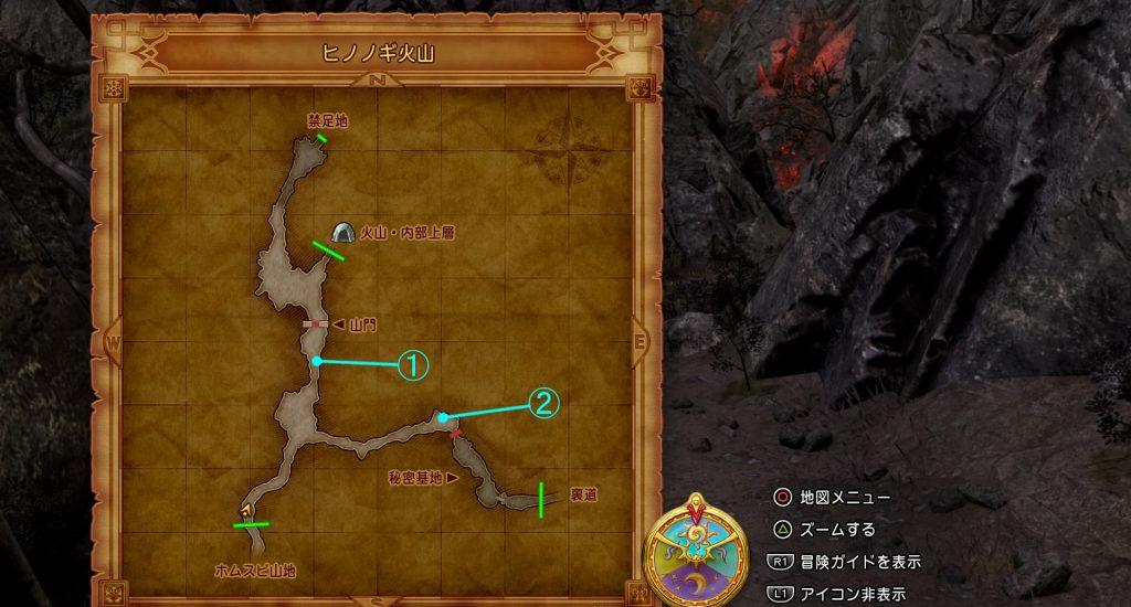 ドラゴンクエスト11の『ヒノノギ火山・ふもと』の全体マップです。
