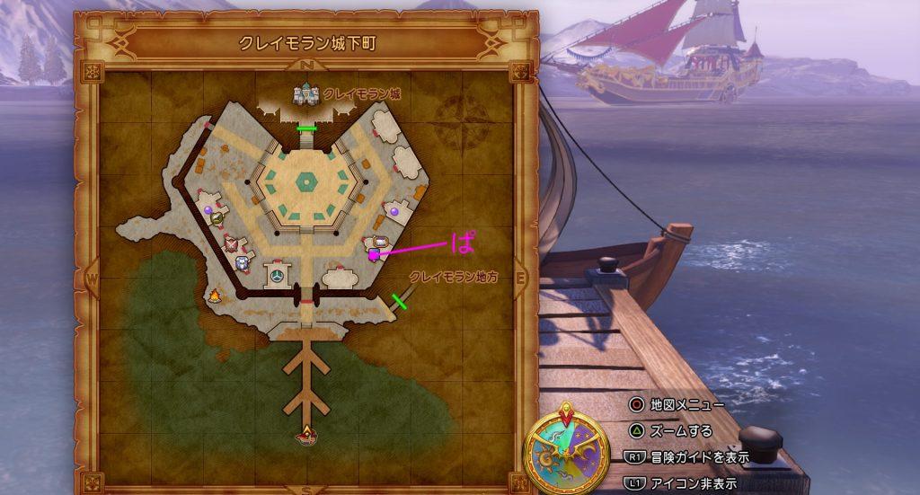 ドラゴンクエスト11の『ぱふぱふ』が発生する『クレイモラン城下町』の全体マップです。