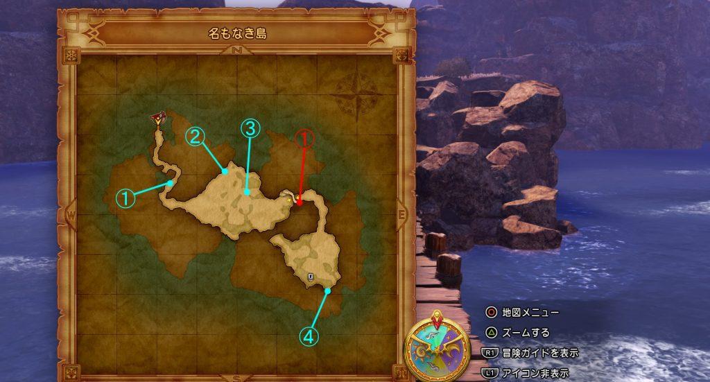 ドラゴンクエスト11の『名もなき島』のフィールドマップです。