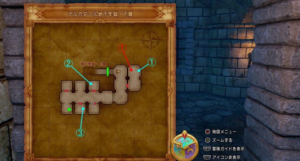ドラゴンクエスト11の『デルカダール地下牢獄・下層』の全体マップです。