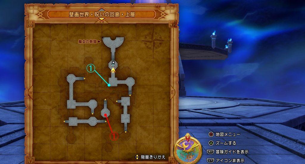 ドラゴンクエスト11の『壁画世界・呪いの回廊・上層』の全体マップです。