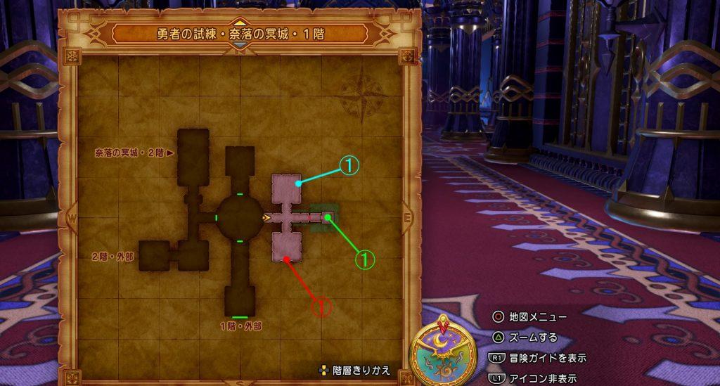 ドラゴンクエスト11の『勇者の試練・奈落の冥城・1階(東側)』の全体マップです。