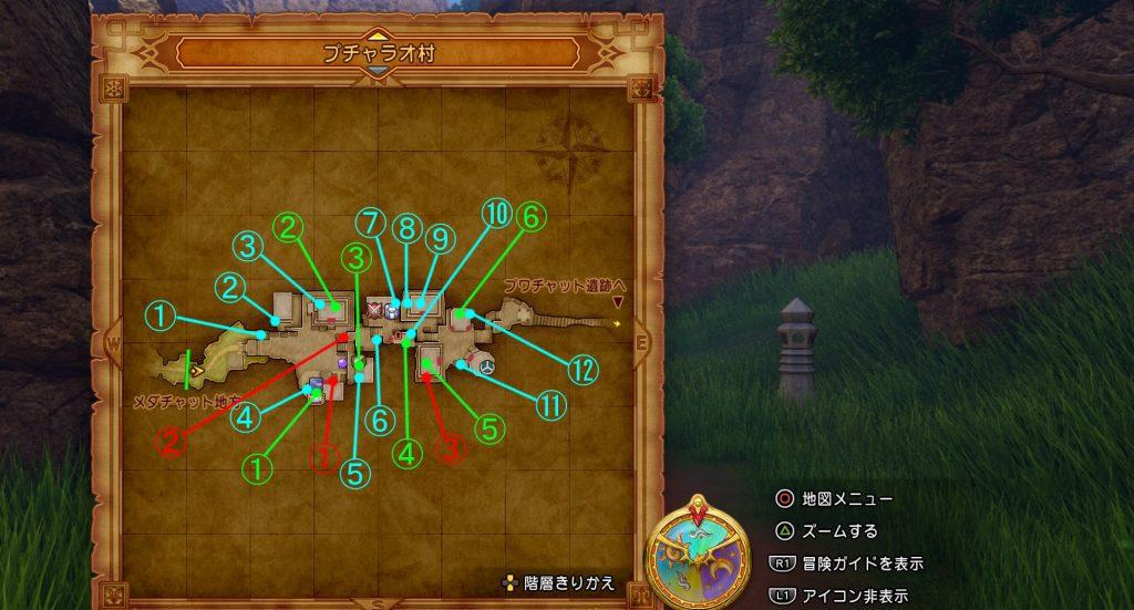 ドラゴンクエスト11の『プチャラオ村』の全体マップです。