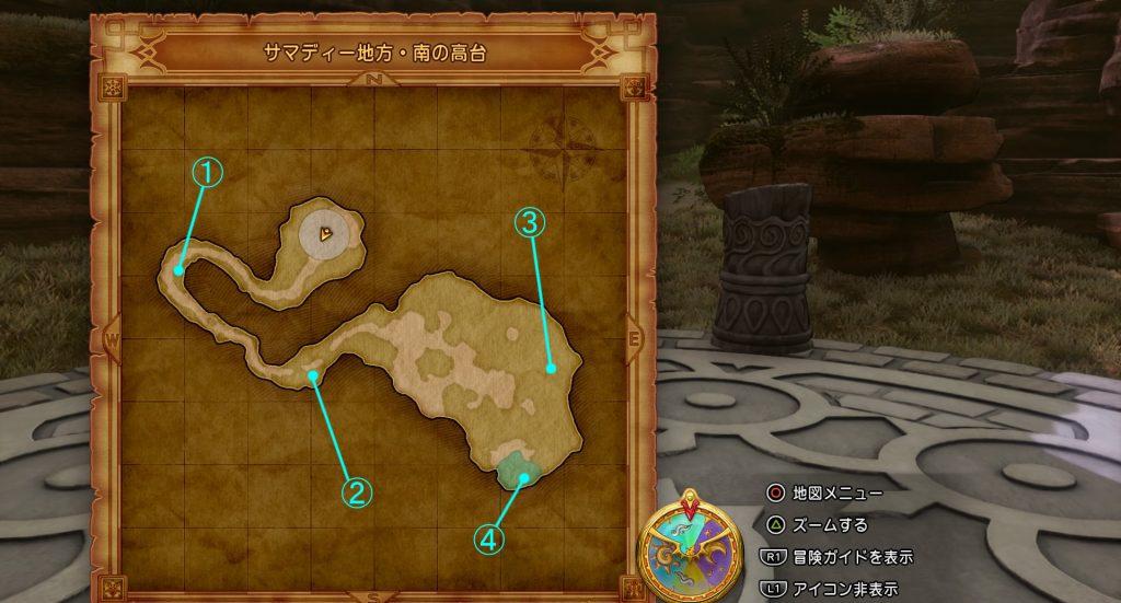 ドラゴンクエスト11の『サマディー地方・南の高台』の全体マップです。