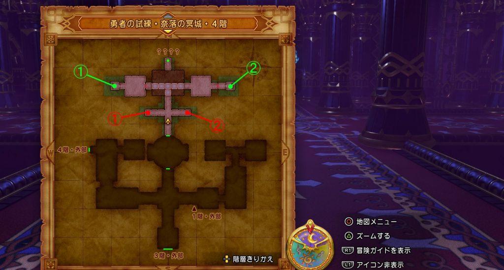 ドラゴンクエスト11の『勇者の試練・奈落の冥城・4階(北側)』の全体マップです。