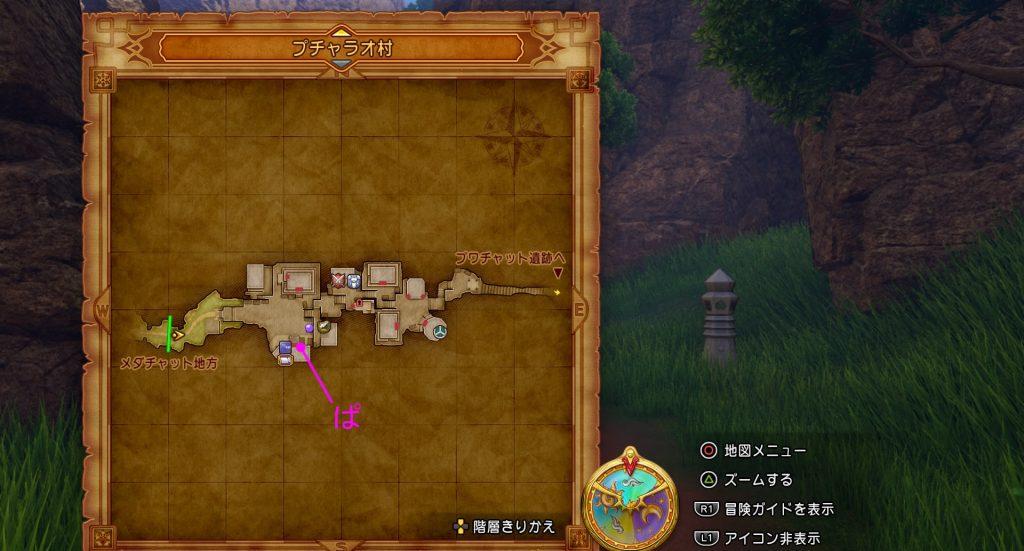 ドラゴンクエスト11の『ぱふぱふ』が発生する『プチャラオ村』の全体マップです。