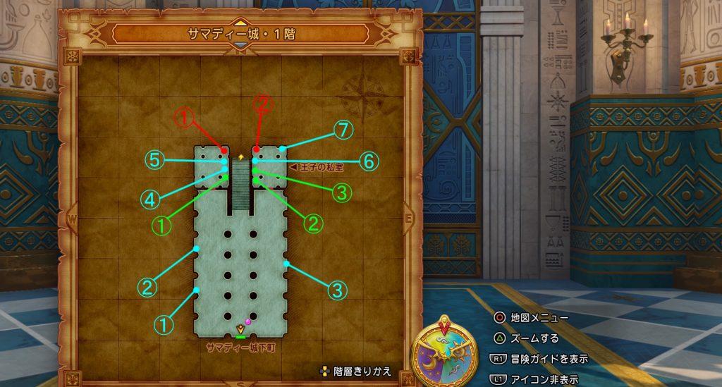 ドラゴンクエスト11の『サマディー城・1階』のフィールドマップです。