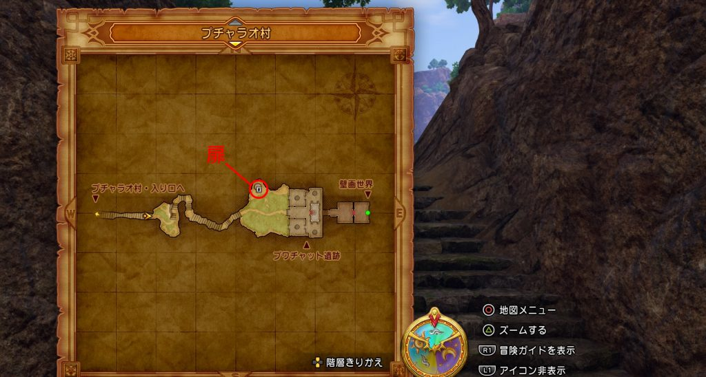 ドラゴンクエスト11の『さいごのカギ』で開けられる『プチャラオ村』の全体マップです。