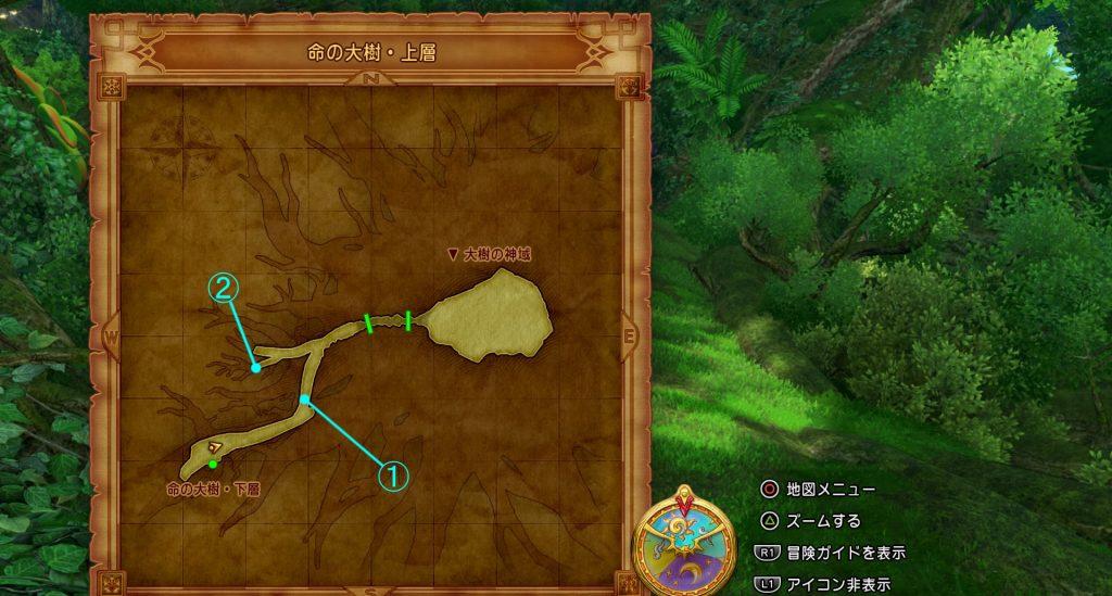 ドラゴンクエスト11の『命の大樹・上層』の全体マップです。