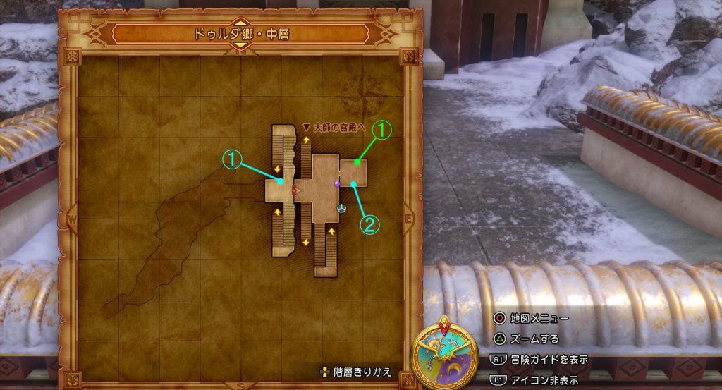 ドラゴンクエスト11の『ドゥルダ郷・中層』の全体マップです。
