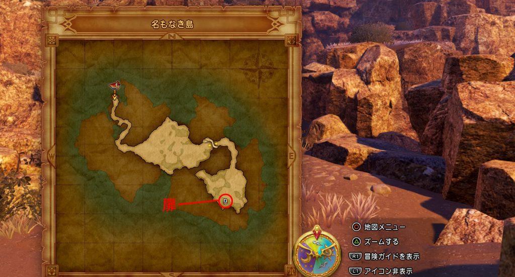 ドラゴンクエスト11の『さいごのカギ』で開けられる『名もなき島』の全体マップです。