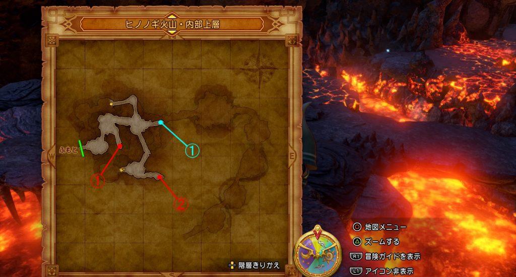 ドラゴンクエスト11の『ヒノノギ火山・内部上層』の全体マップです。