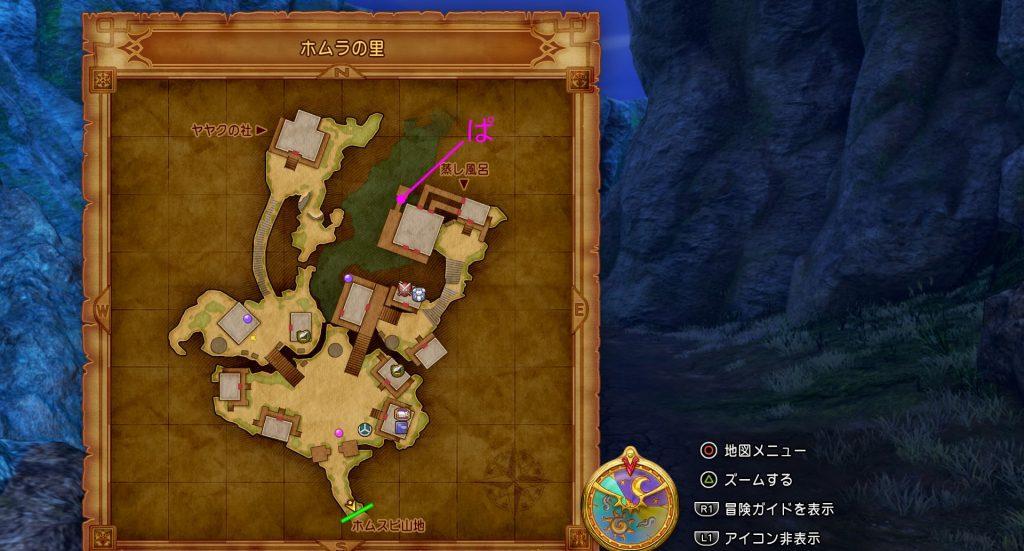 ドラゴンクエスト11の『ぱふぱふ』が発生する『ホムラの里』の全体マップです。