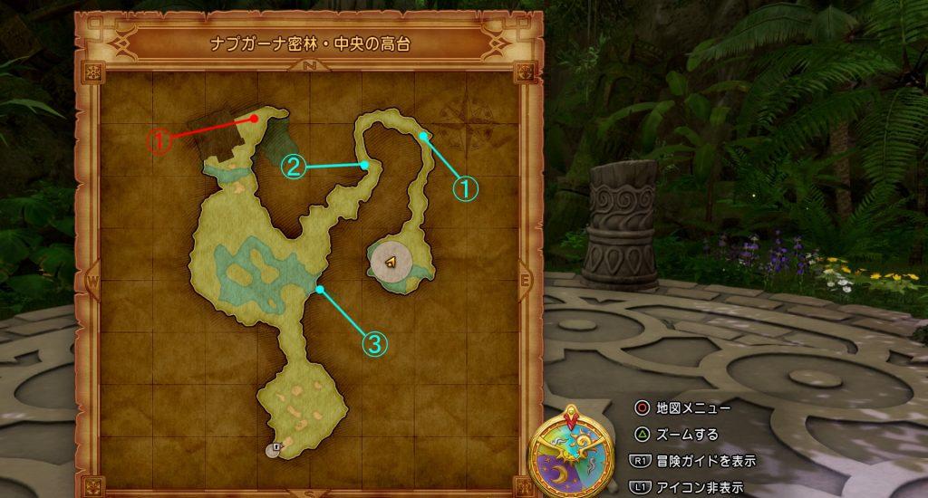 ドラゴンクエスト11の『ナプガーナ密林・中央の高台』の全体マップです。