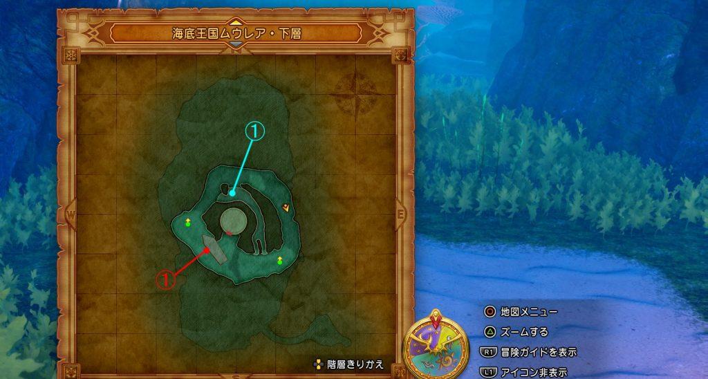 ドラゴンクエスト11の『海底王国ムウレア・下層』の全体マップです。