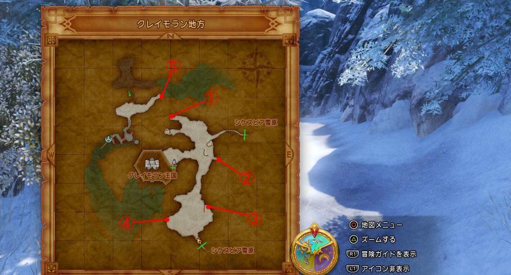 ドラゴンクエスト11のミニゲーム『ボウガンアドベンチャー』の『クレイモラン地方』の全体マップです。