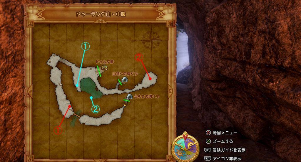 ドラゴンクエスト11の『ドゥーランダ山・中腹』の全体マップです。