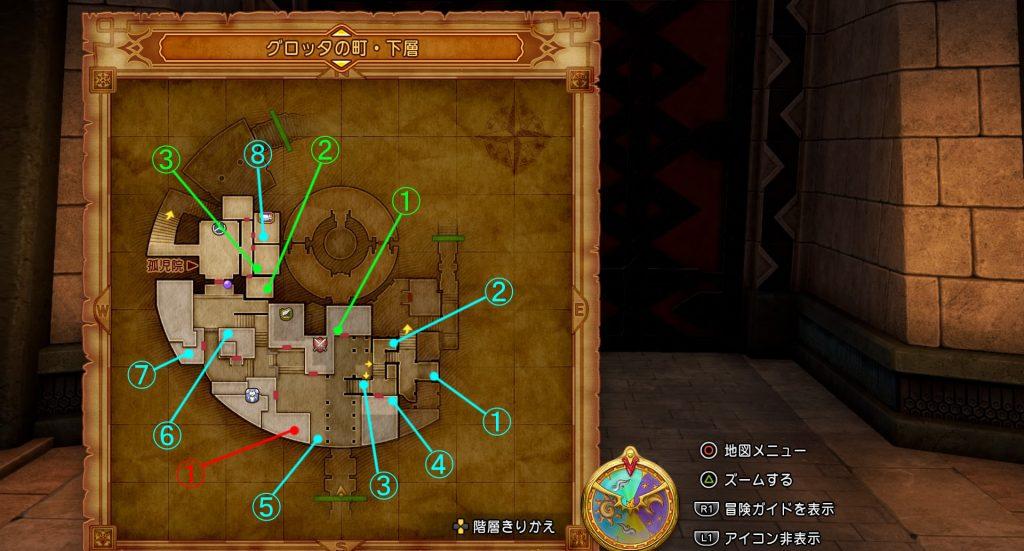 ドラゴンクエスト11の『グロッタの町・下層』のフィールドマップです。