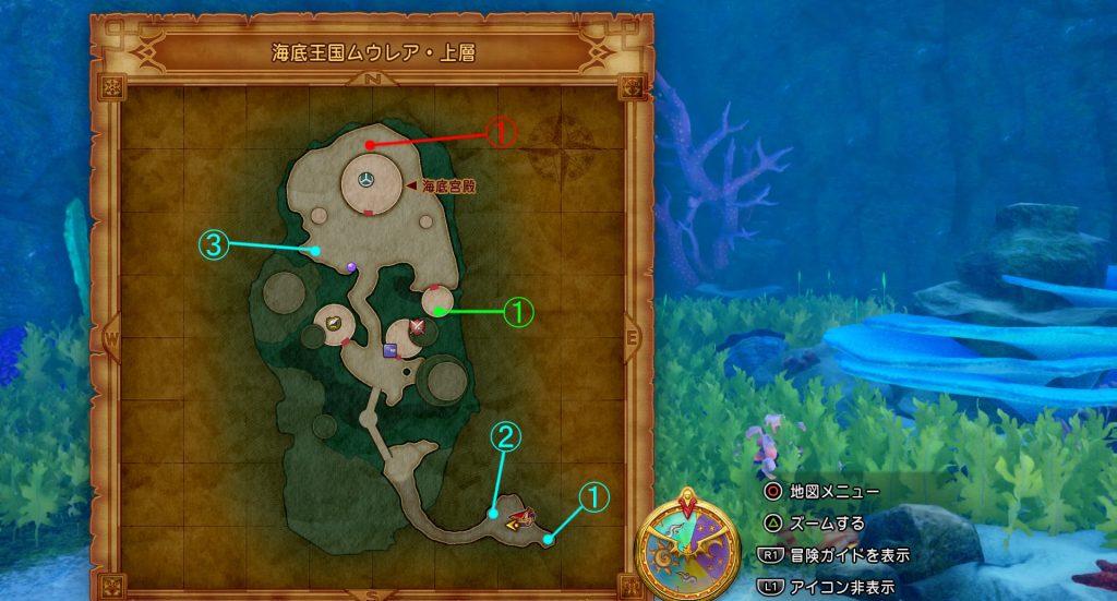 ドラゴンクエスト11の『海底王国ムウレア』の全体マップです。