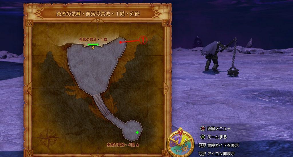 ドラゴンクエスト11の『勇者の試練・奈落の冥城・1階・外部』の全体マップです。