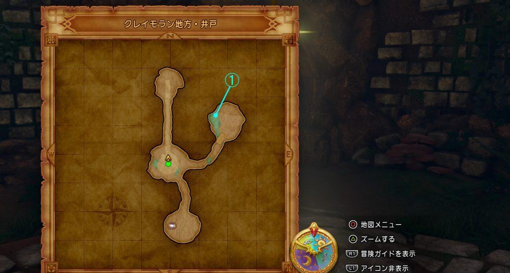 ドラゴンクエスト11の『クレイモラン地方・井戸』の全体マップです。