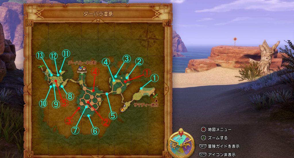 ドラゴンクエスト11の『ダーハラ湿原』のフィールドマップです。