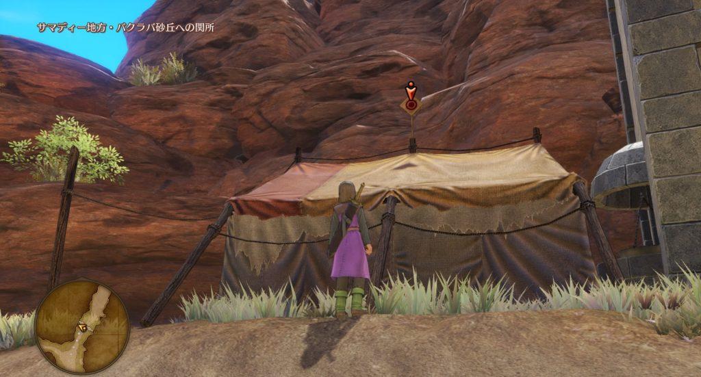 ドラゴンクエスト11のミニゲーム『ボウガンアドベンチャー』の『サマディー地方』のマト④です。
