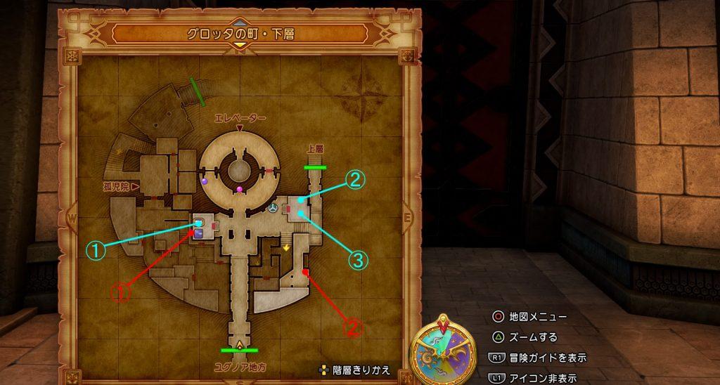 ドラゴンクエスト11の『グロッタの町・下層(中層)』のフィールドマップです。