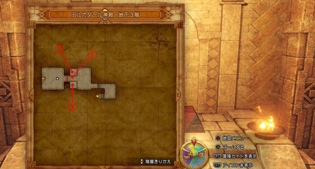 ドラゴンクエスト11の『デルカダール神殿・地下3階』のフィールドマップです。