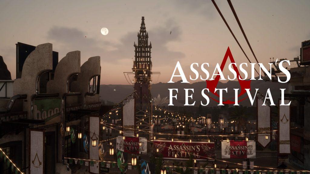 FF15の無料DLC『アサシンズ・フェスティバル』のサブクエスト一覧のイメージ画像です。