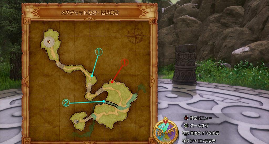 ドラゴンクエスト11の『メダチャット地方・西の高台』の全体マップです。